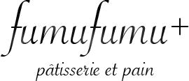 fumufumu+ フランス菓子・焼き菓子とパン
